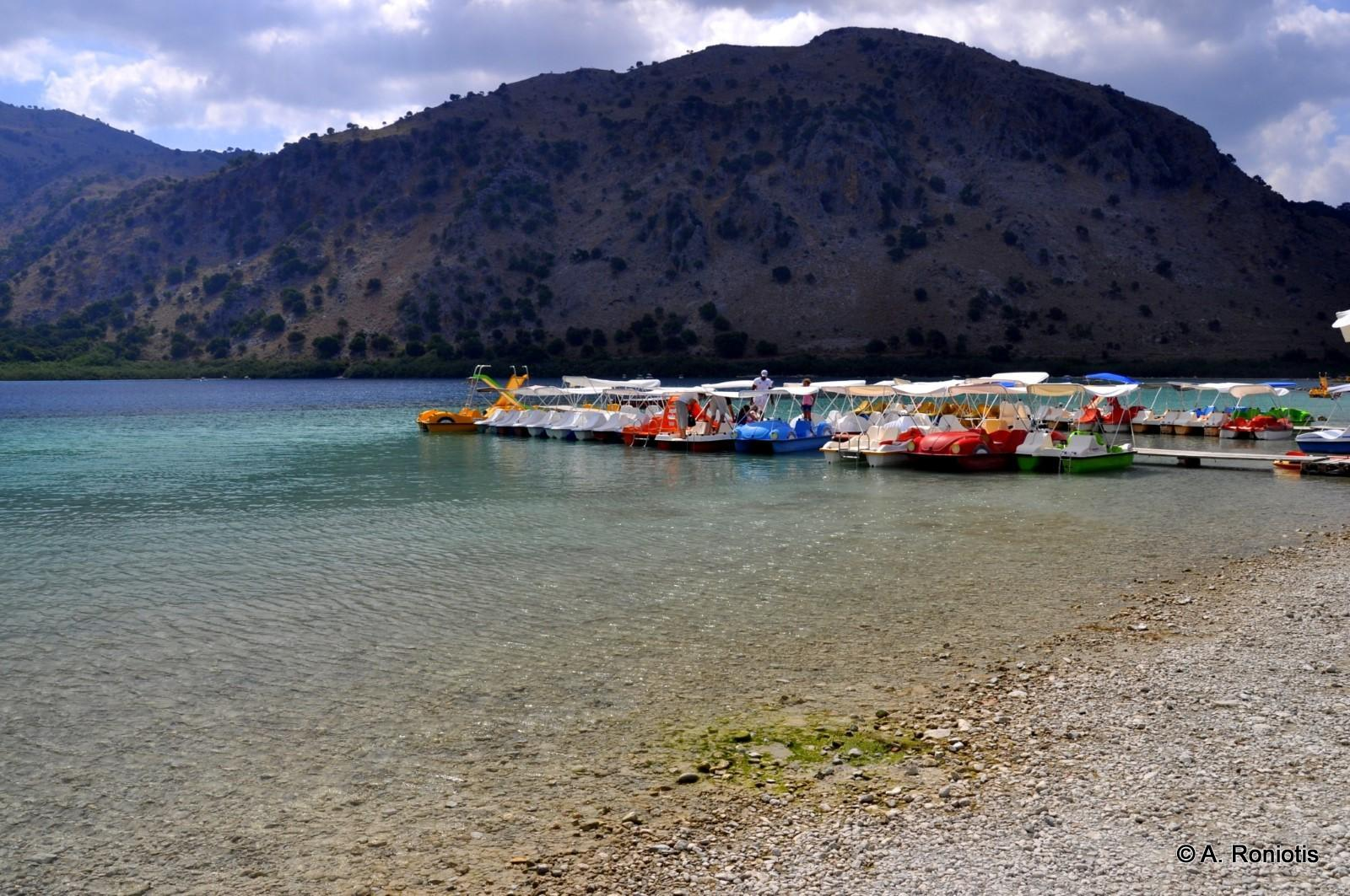 Pedal boats in Lake Kourna