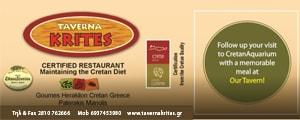 Tavern Krites