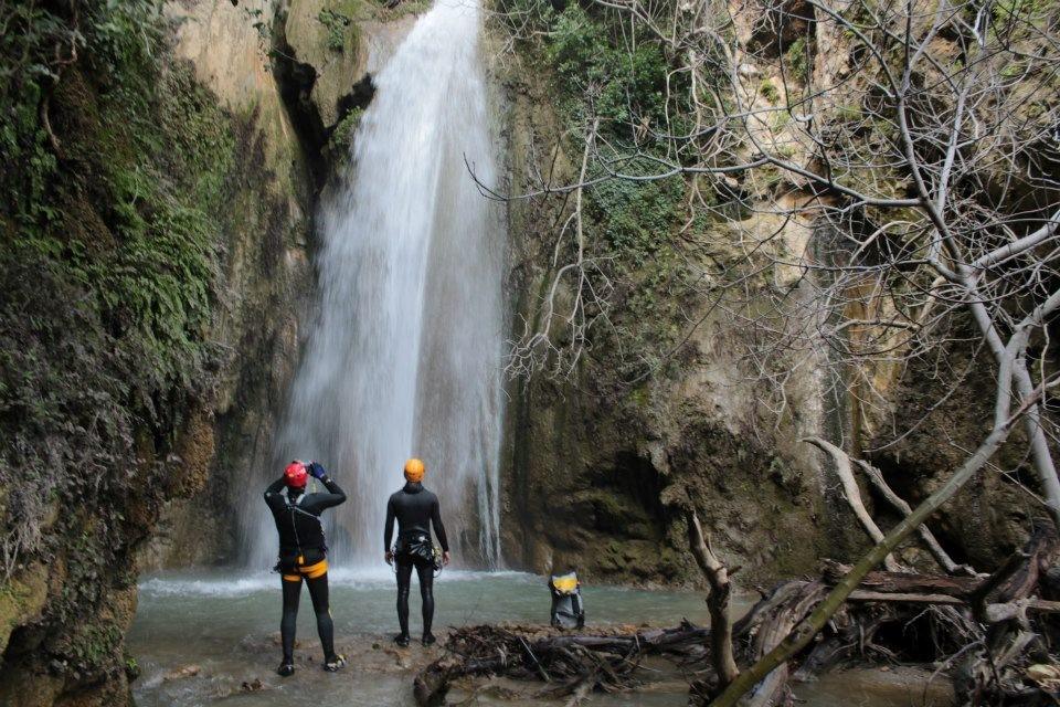 Orino Gorge