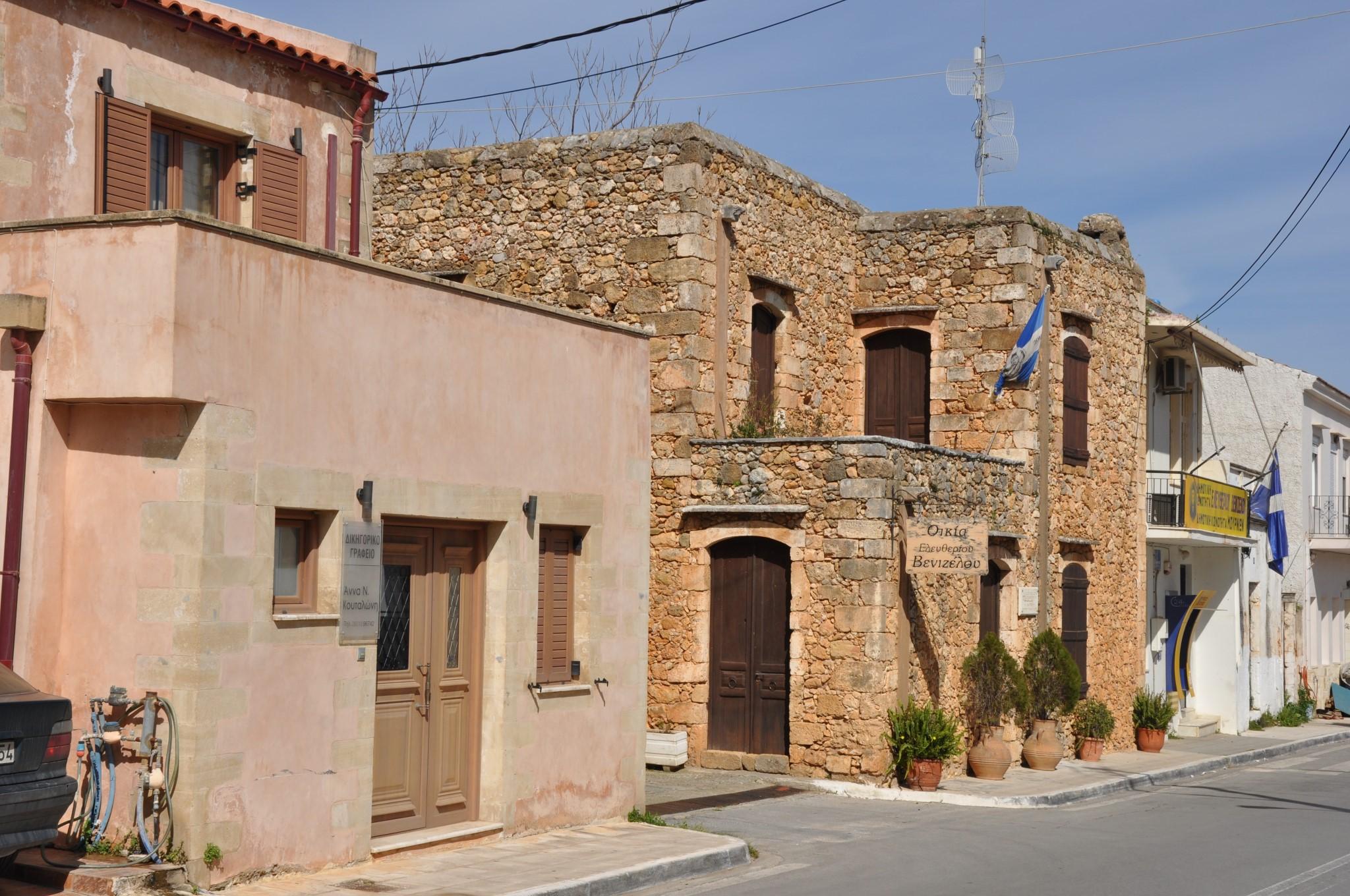 Venizelos House, Mournies