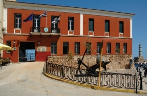 Chania Museums and Venues