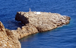 Agios Sozon Lighthouse at Stavros Cape