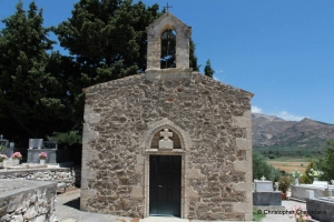 Lord Christ Church at Kato Viannos
