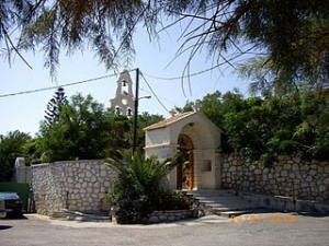 Afendis Christos in Koumbes