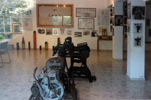 Therisso National Resistance Museum