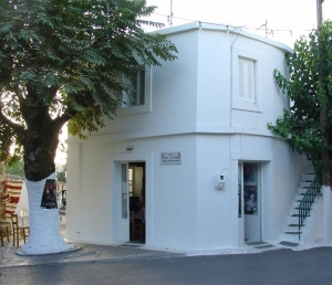 Nikos Xylouris House