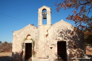 Church of Saints Artemios and Paraskevi