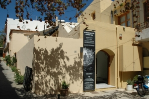 Museum of Contemporary Art of Crete